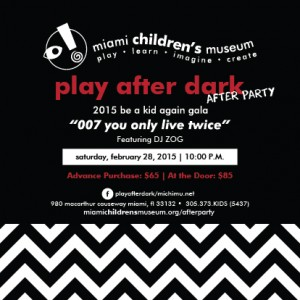 MCM Play After Dark
