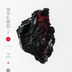 michna-thousand